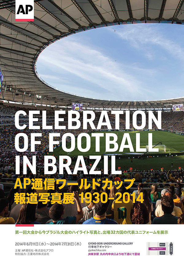 Celebration of Football in Brazil exhibit poster